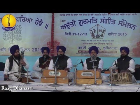 AGSS 2015 : Bhai Iqbal Singh ji - Raag Dhanasri