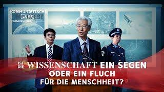 Christlicher Film | Die Kommunistische Lüge Clip 2