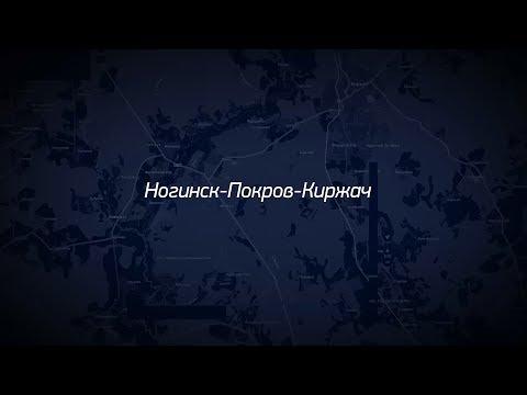 Открытие сезона. Поездка на Yamaha YBR-125 Ногинск-Электрогорск-Покров-Киржач