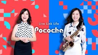 【Pococha広告】渋谷Q-FRONT(Q's eye)ビジョン広告
