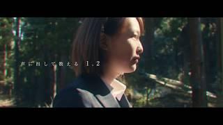 ハルカミライ- それいけステアーズ (オフィシャルビデオ 青版)