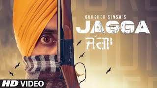 Jagga: Gursher Singh (Full Song) Rmb Studio | Charan Likhari | Latest Punjabi Songs 2019