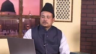 Tajweed-ul-Quran | Class - 82