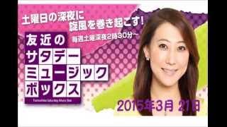 芸能界の最近の出来事として、高橋ジョージさんと三船美佳さんの 離婚に...