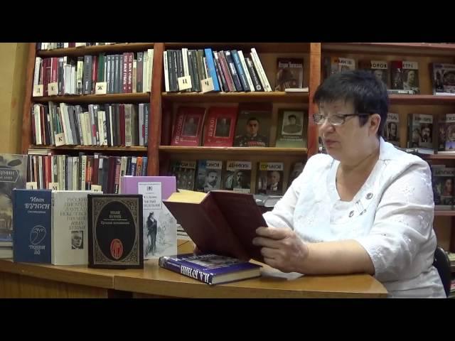 Изображение предпросмотра прочтения – ЛарисаКасьянова читает произведение «Антоновские яблоки» И.А.Бунина