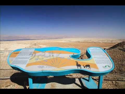 H2A Travels-planning trips to Israel-Dead Sea and Judah Desert