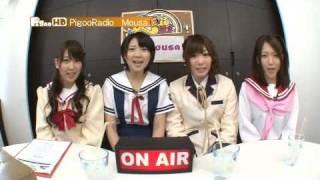 視聴はコチラ→ http://pigoo.jp/pr_mousa/18924.html テレビなのにラジ...