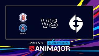 PSG.LGD vs Evil Geniuses - Highlights | WePlay AniMajor Grand Final