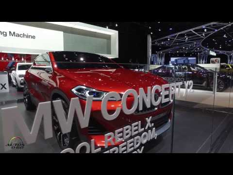 North American International Auto Show Detroit 2017