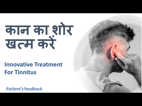 innovative-treatment-for-tinnitus