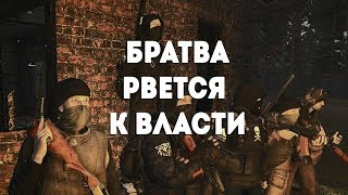 Stalker Online ЕКБ | АртХаус фильм « Французский поцелуй »