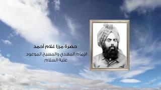 Arabic Program Ismau Saut us Sama Ja Al Masih Ja Al Masih Qadian 20th Dec 2018