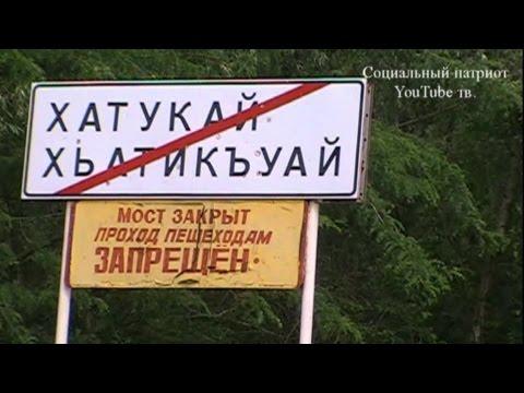 Мост а.Хатукай Усть-Лабинск. Состояние на 01.08.2016г.