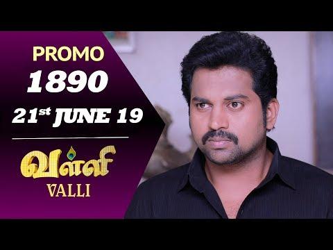 Valli Promo 21-06-2019 Sun Tv Serial Online
