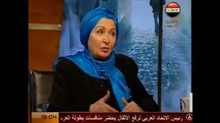 مخطط الفاتكان والصهاينة للقضاء على الإسلام   الدكتورة زينب عبد العزيز