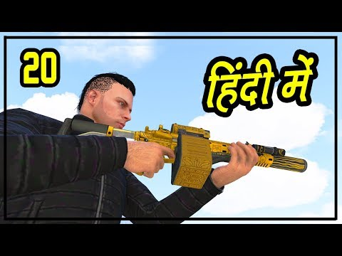 GTA 5 Mafia #20 - Mota Mafia's Dirty Works....| Hitesh KS thumbnail
