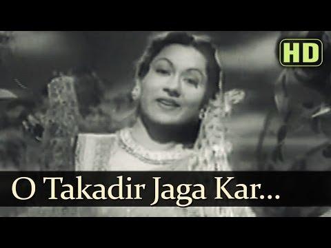 Taqdeer Jaga Kar Aayee - Madhubala - Dulari - Bollywood Songs - Lata Mangeshkar