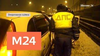 Дорожные сводки за прошедшие семь дней пресечено 33 тысячи нарушений ПДД   Москва 24