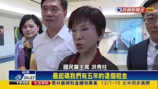 黨產會:中投、欣裕台股權收歸國有