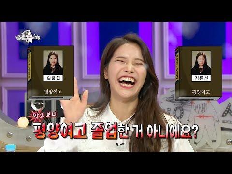 【TVPP】Solar(MAMAMOO) - Coming From North Korea?, 솔라(마마무) - 탈북자설, 평양여고 룡선이? @Radio Star