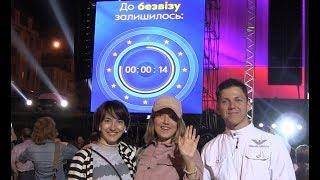 Всіх українців з Безвізом!!!