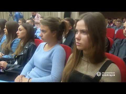 Поліція Одещини: Ми готові максимально сприяти молодим фахівцям, - Максим Цуцкірідзе