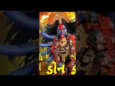 // Mahakali vara done don Ashok Thakor new whatsapp status 2020 //