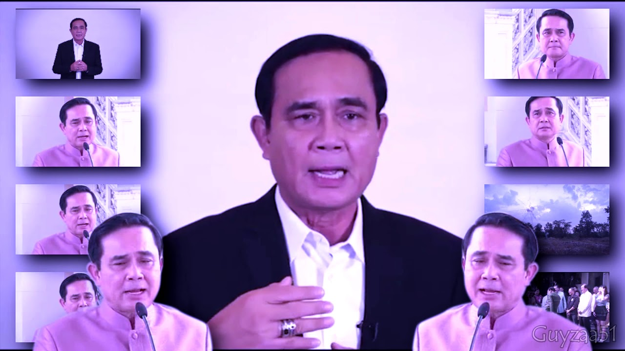 Download Prayuth Is Blue