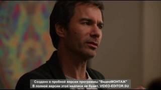 Восприятие. 12 серия сезон 2.avi