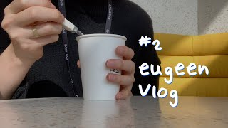 [Vlog] 출근 루틴, 다이어트 도시락 점심, 공유오…