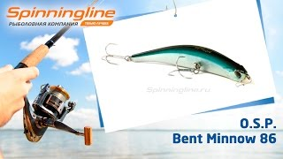 Воблеры OSP Bent Minnow 86