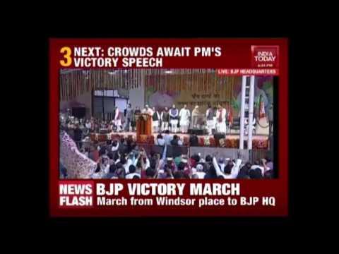PM Modi Reaches BJP Headquarters In Delhi, Celebrates Party's Win In UP