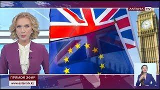 В Великобритании согласован предварительный текст BREXIT