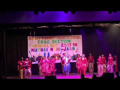 Manav mandir annual day 2017-18