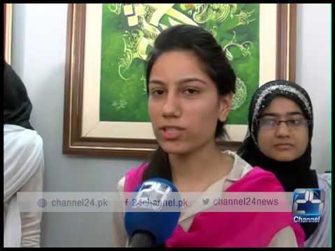 24 Report: Art gallery exhibition in Gujranwala