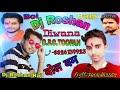 Mitwa ReO Mitwa (Nache Nagin Gali Gali Dard Bhara Dailog Mix) Dj OM PRAKASH RAJ