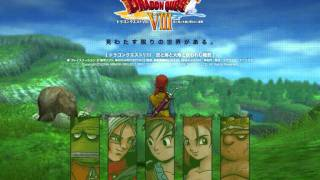 Repeat youtube video Dragon Quest VIII Boss theme
