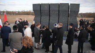"""Открытие памятника """"Массив имен"""" в Тростенце"""