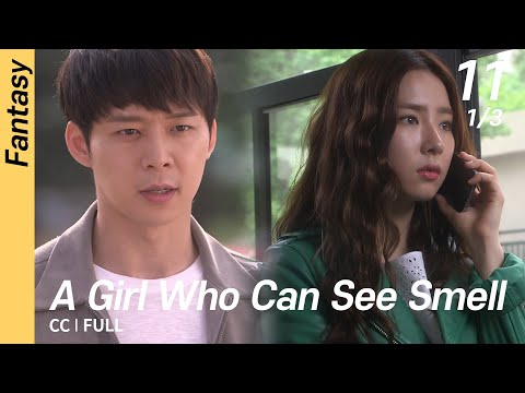 [CC/FULL] A Girl Who Can See Smell EP11 (1/3) | 냄새를보는소녀