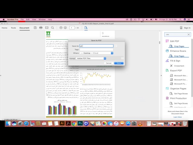 Acrobat DC Arabic Courses- Part 2 الجزء الثاني : الكروب و البليد و فهم مقاسات الملف