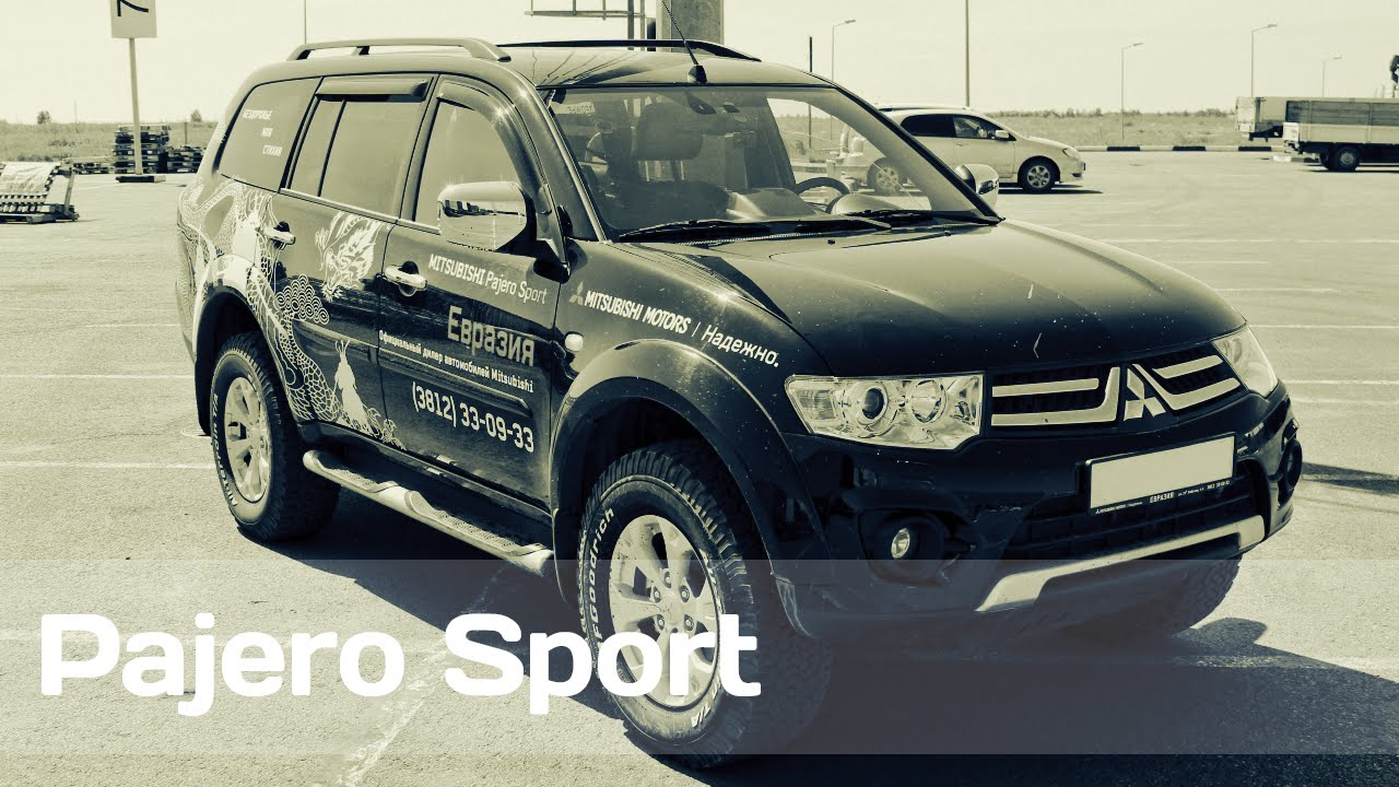 Силовые бамперы для Mitsubishi Pajero Sport - YouTube