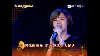 20150131 黃乙玲 人生的歌