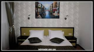 Отель Харьков гостиница