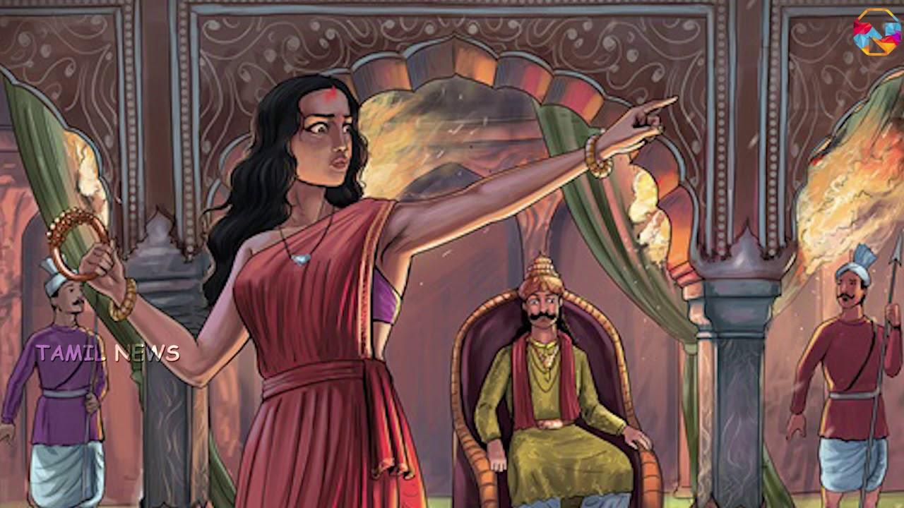 கண்ணகி முழுக் கதை Kannagi Full Story வரலாறு ...