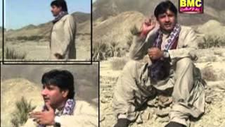 Ghar Beat E Amroz   Muslim Hamal   Vol 21   Balochi Song   Balochi World