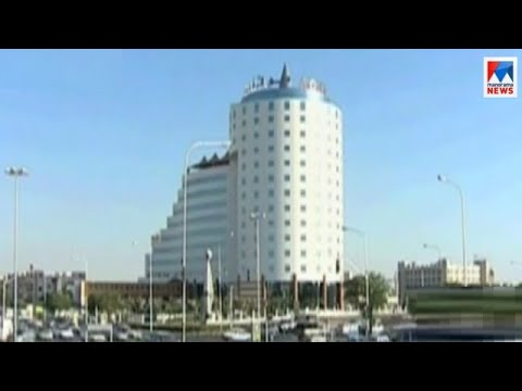 Saudi Arabia - Nuclear Energy