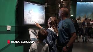 Дети получили путевку в прошлое, в колыбель зарождения жизни на Земле – Океан.