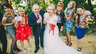 Свадьба, Александр и Ольга