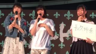 ポニーテールとシュシュ 47の素敵な街へ AKB48 チーム8 気まぐれオンス...