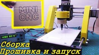 Мини станок с ЧПУ на ардуино и 3Д принтере. Сборка. Прошивка GRBL.   Первый запуск